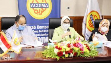 وزيرة الصحة : مصر تشرع في صناعة البلازما محلياً