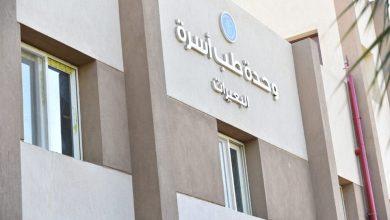 وزيرة الصحة تتفقد وحدة صحة طب أسرة البعيرات غرب الأقصر