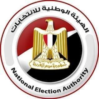 إصدارات جديدة للهيئه الوطنيه للانتخابات