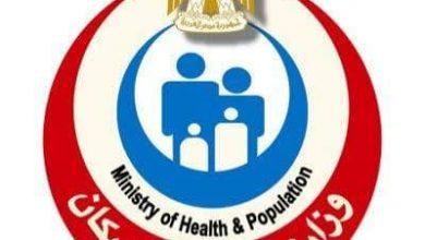 صحة الأقصر: تطعيم 97% من الأطفال ضد شلل الأطفال ضمن الحملة القومية